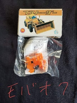 サニー Nゲージサイズ ホイルローダー