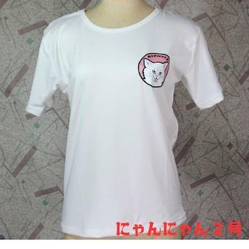 ◆猫大好き◆猫Tシャツ STOP BEING A PUSSY 白 М