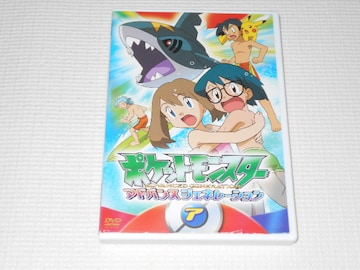 DVD★ポケットモンスター アドバンスジェネレーション 7