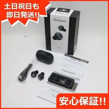 安心保証 新品同様 EAH-AZ70W ブラック