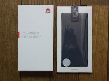 HUAWEI nova lite2(FIG-LA1) ブラック 未開封新品!オマケ付き!