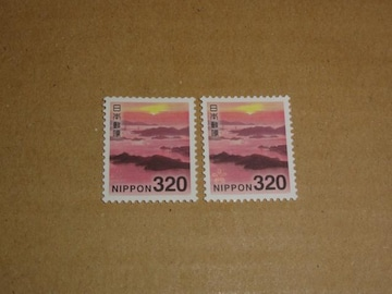 未使用 320円切手 2枚 普通切手