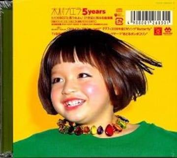木村カエラ★5years★初回限定盤(2CD)★未開封/Butterfly
