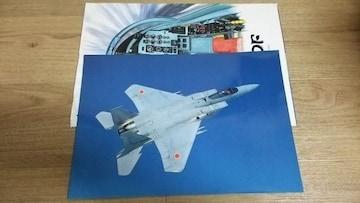 ■航空自衛隊 戦闘機大型写真 専用封筒入り送込み■