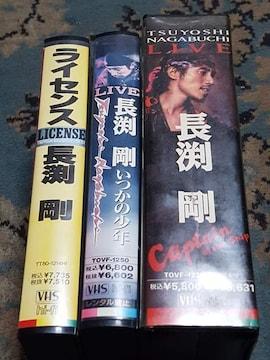 長渕剛 VHS 3本セット