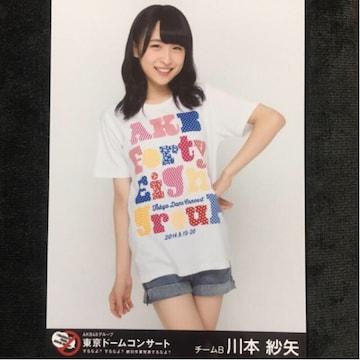 AKB48 川本紗矢 東京ドームコンサート 生写真