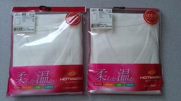 激安54%オフグンゼ、ヒートテック、長袖シャツ2枚(新品、白、日本製、M)