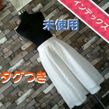 白スカート インデックス