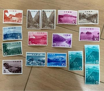 国立公園 記念切手 13種類16枚セット