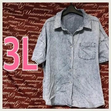 3L・サンプル品・LADIESデニムシャツ新品/MCQ004-108