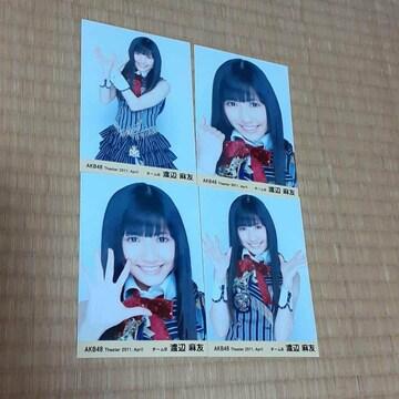 渡辺麻友Theater 2011 April L版生写真4枚コンプ