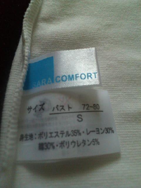 Sサイズ〜*サラコンフォート抗菌防臭ストレッチYバック・タンクトップインナーオフホワイト