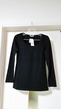 未使用タグ付き マニックス ストール付き クルーネックTシャツ長袖 フリー 黒