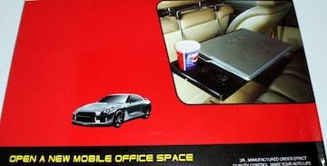 車載用 ノートパソコンテーブル 軽量プラスチック