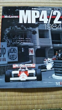 ☆F1 1984  MP4/2 追憶ニキ ラウダ/アラン プロスト☆BOOK