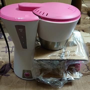 BRUNO かわいいビンク色 4カップ コーヒーメーカー