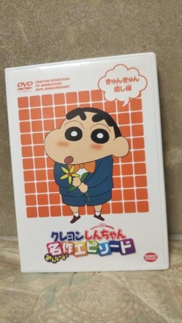 TVアニメ20周年記念 クレヨンしんちゃん みんなで選ぶ名作エピソード6セット < アニメ/コミック/キャラクターの