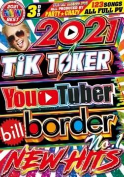 TIK TOK』『YOUTUBE』『BILLBORD』超最新トレンド3枚組◆2021