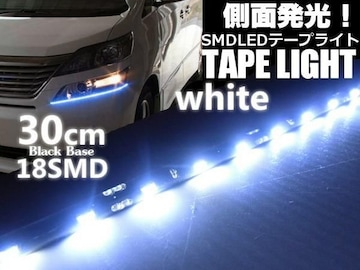 側面発光!極細LED テープライト30cm 白/防水 ホワイト12v