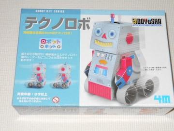 ロボットキット テクノロボ RK2 童友社★新品未使用