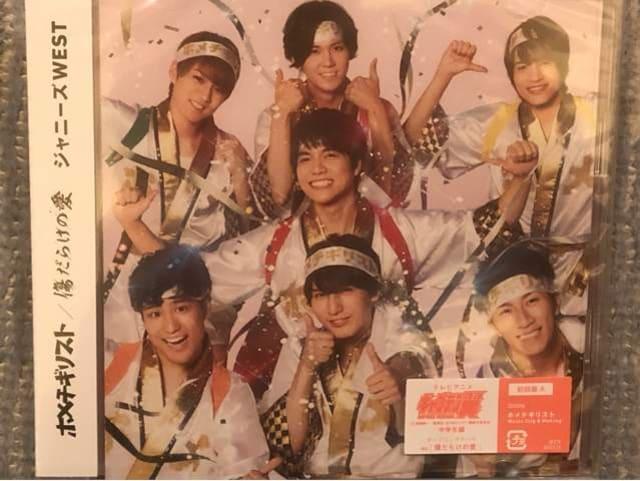 超レア!☆ジャニーズWEST/ホメチギリスト☆初回盤A/CD+DVD☆新品  < タレントグッズの