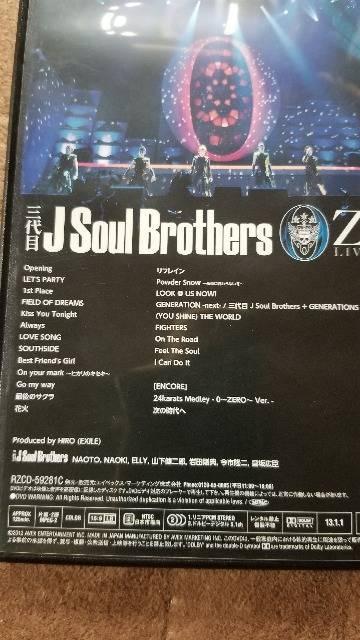 三代目 J Soul Brothers/ZERO LIVE TOUR 2012 < タレントグッズの