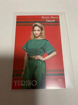 E-girls☆【Mcrry×Mcrry Xmas☆】YURINOトレカ☆