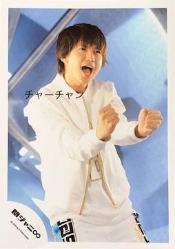 関ジャニ∞大倉忠義さんの写真★42