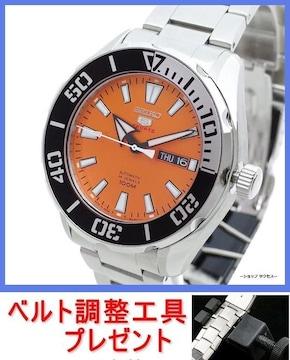 新品 即買い■セイコー 腕時計 SRPC55J1 自動巻★ベルト工具付