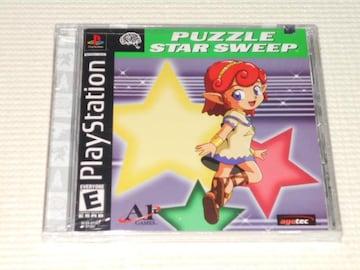 PS★PUZZLE STAR SWEEP 海外版★新品未開封