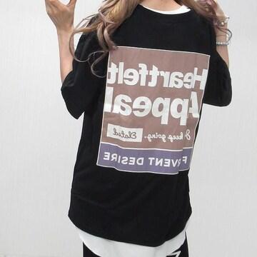 NEW最新バックロゴ/ワッペン貼付け刺繍/胸刺繍BIG/Tシャツbk