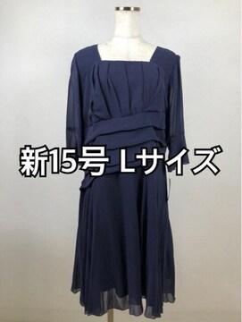 新品☆15号♪すっきりシンプル♪パーティーワンピース☆mm170