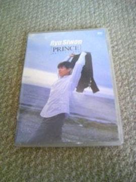 Ryu Siwon<リュ・シオン>「PRINCE」美しき日々