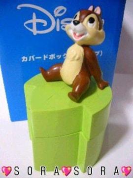 ディズニー【チップ】アクセ.小物入れ♪ カバードボックス陶器製 箱付