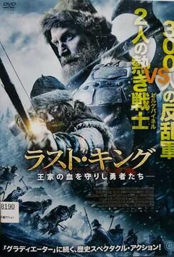 中古DVD ラストキング 王家の血を守りし勇者たち