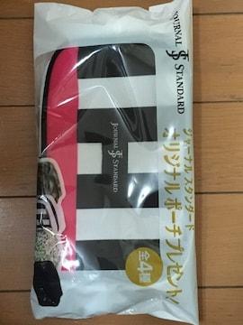 新品★ジャーナルスタンダード/オリジナルポーチ¥100スタ