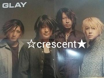 GLAY/両面ポスター/未使用/2001年