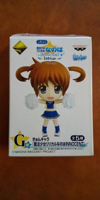 一番くじ  魔法少女リリカルなのは  G賞  きゅんキャラ フェイト < アニメ/コミック/キャラクターの