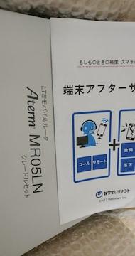Wi-Fi 持ち運び モバイルルータ 美品 LTEハイスピード