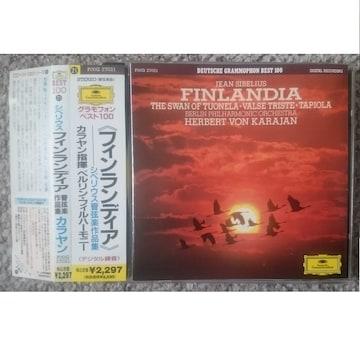 KF シベリウス フィンランディア 管弦楽作品集 カラヤン