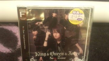 超レア!☆SexyZone/King&Queen&Joker☆初回盤F/CD+DVD+ポスター新品