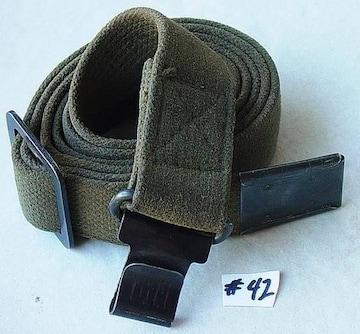 AK47/AKMスリング(ユーゴ製)