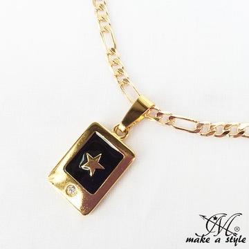 スター ジルコニア フィガロ チェーン589金 ゴールド ネックレス