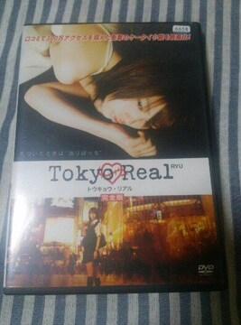 Tokyo Real 完全版 レンタル落ちDVD