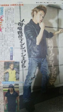 KAT-TUN 上田竜也◇1/14日刊スポーツ Saturdayジャニーズ