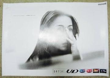 安室奈美恵ポスター2クリックポスト164円配送可能