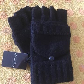 アイランドフェリー ニット手袋ウール100%
