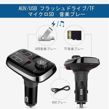 Bluetooth4.2対応急速充電可3A+2AのUSB銀黒