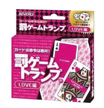 今日だけ890円★罰ゲームトランプ LOVE編ダイス付