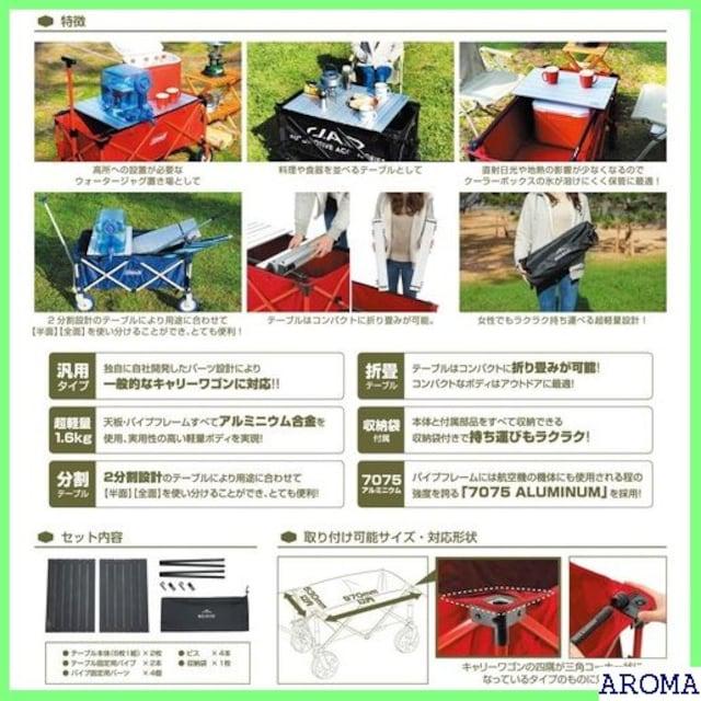 【新品】 DAD HA583-02 G ギャルソン 300 < 自動車/バイク